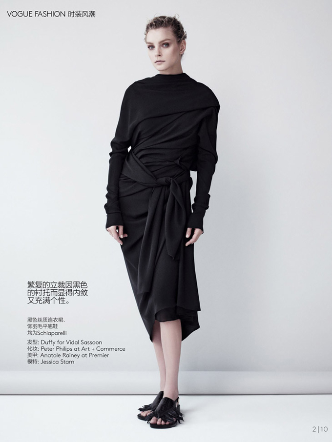 Jessica-Stam-Vogue-China-Collections-Willy-Vanderperre-02.jpg