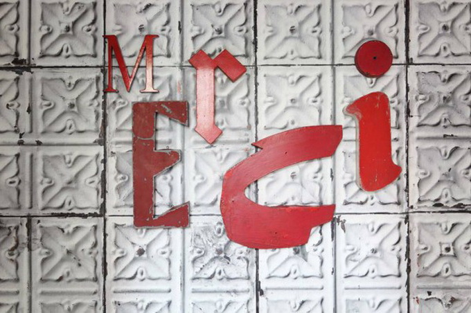 merci-pop-up-at-the-salone-del-mobile-milan-1-600x404.jpg