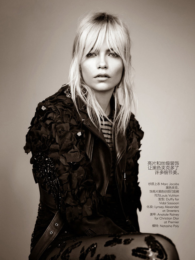 Natasha-Poly-Vogue-China-Willy-Vanderperre-07.jpg