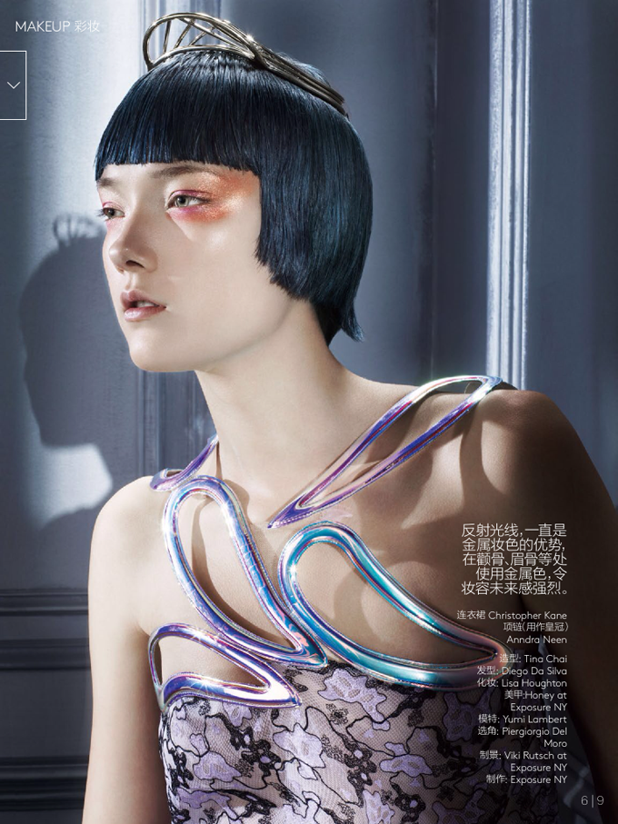 Yumi-Lambert-for-Vogue-China-June-2014-2.png