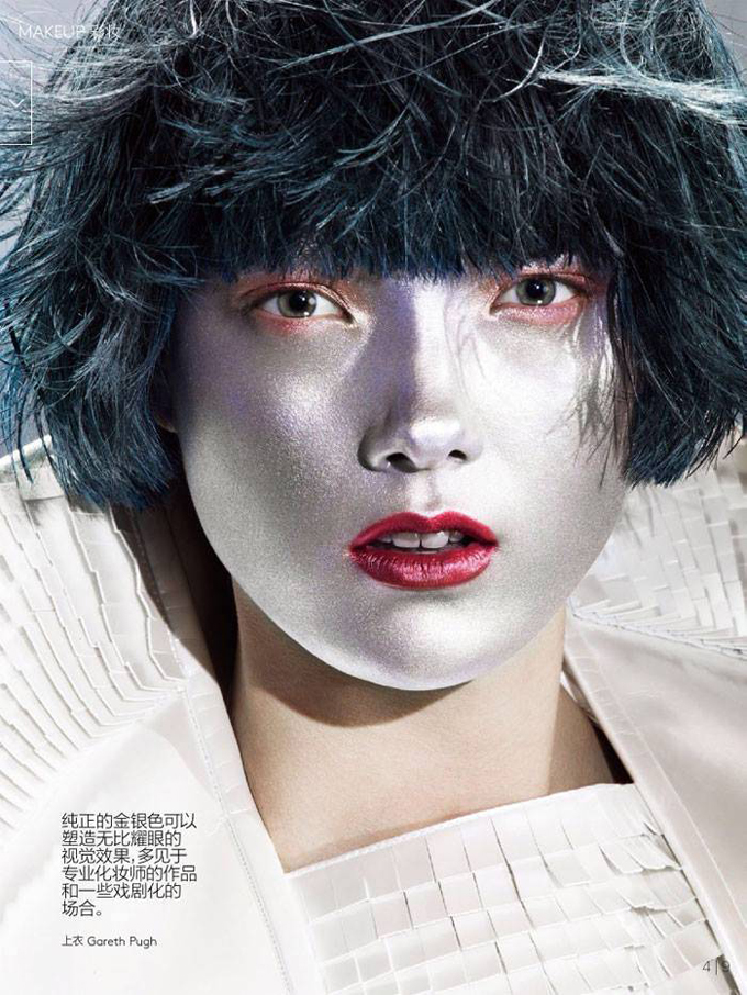 Yumi-Lambert-for-Vogue-China-June-2014-3.jpg