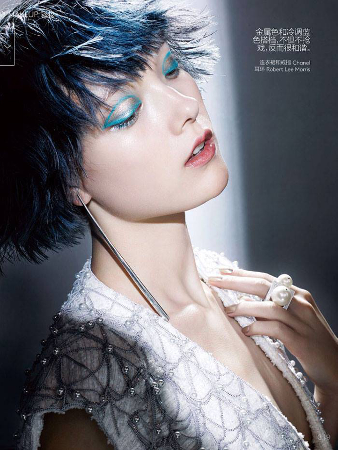 Yumi-Lambert-for-Vogue-China-June-2014-4.jpg