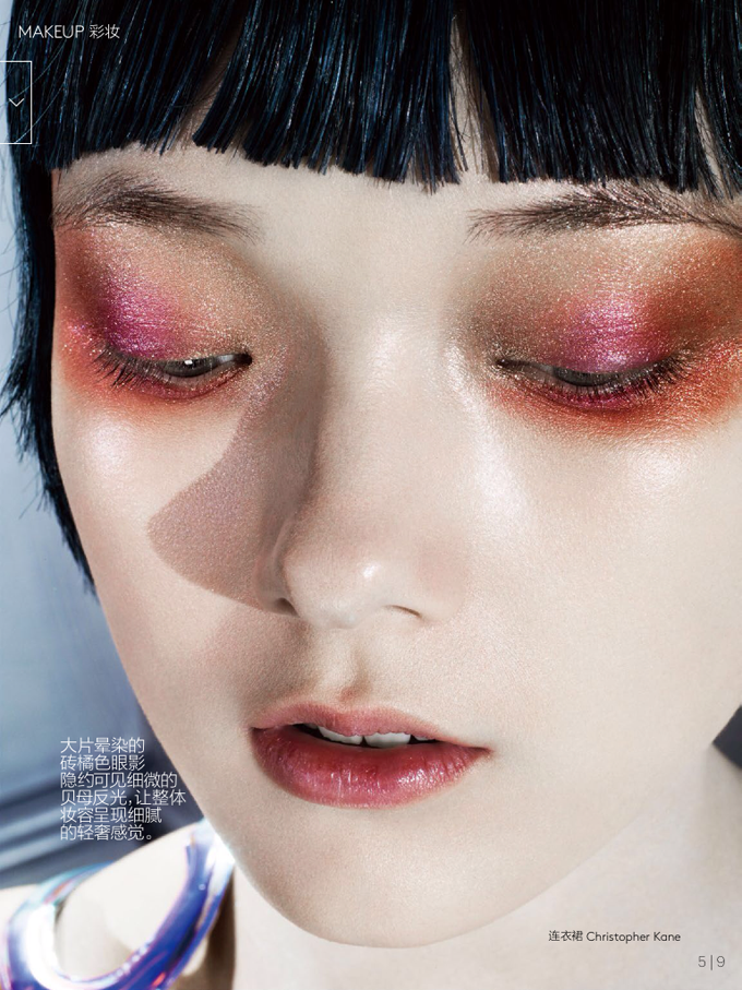 Yumi-Lambert-for-Vogue-China-June-2014.png