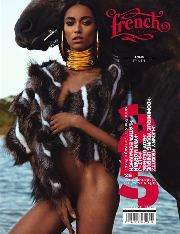 anais-mali-french-revue-2014-cover-1.jpg