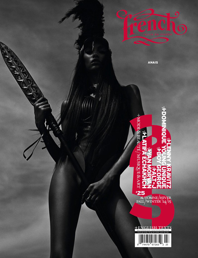 anais-mali-french-revue-2014-cover.jpg