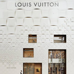 Здание Louis Vuitton в Гинзе