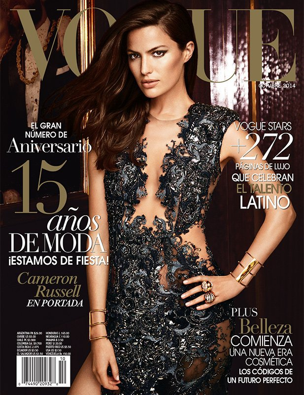 cameron-russell-vogue-mexico-october-2014-cover.jpg
