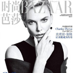 Шарлиз Терон в Harper's Bazaar China