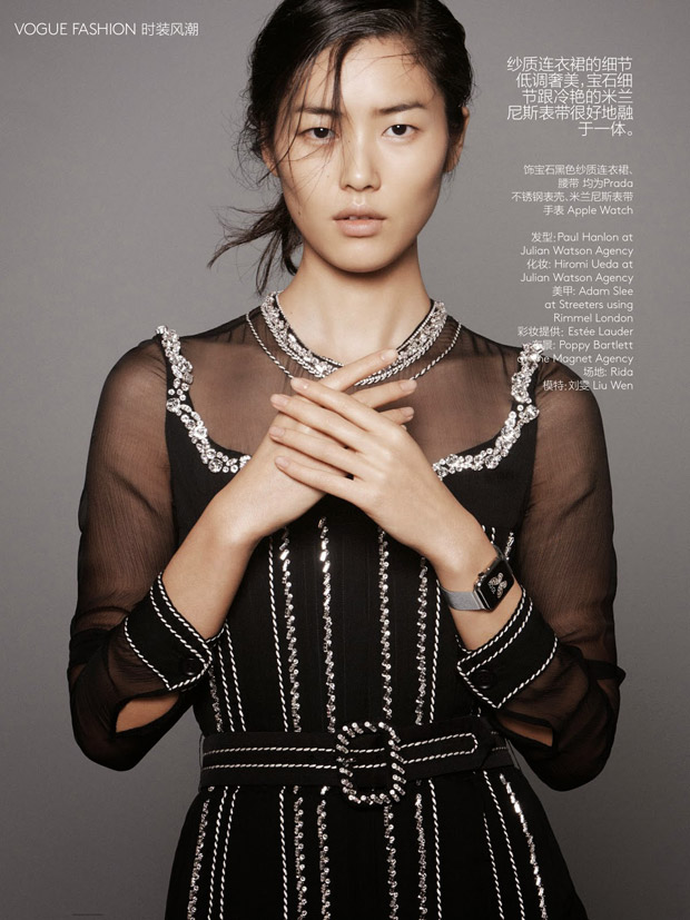 Liu-Wen-Vogue-China-David-Sims-03.jpg