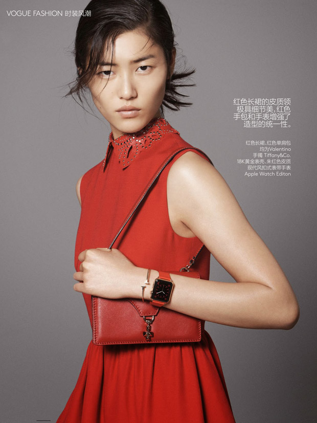 Liu-Wen-Vogue-China-David-Sims-05.jpg