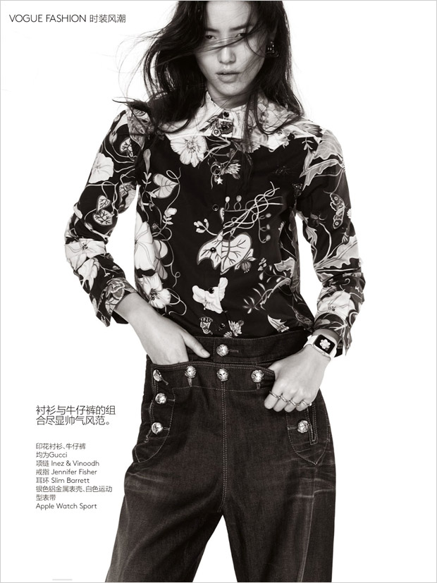 Liu-Wen-Vogue-China-David-Sims-06.jpg