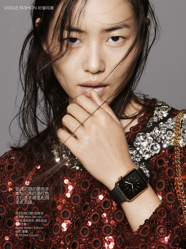 Liu-Wen-Vogue-China-David-Sims-07.jpg