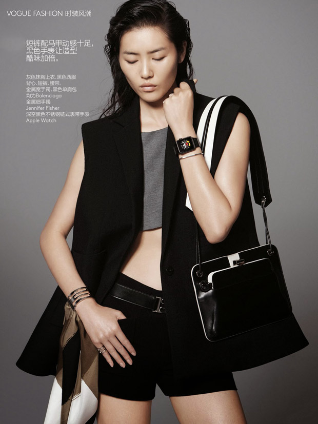 Liu-Wen-Vogue-China-David-Sims-08.jpg