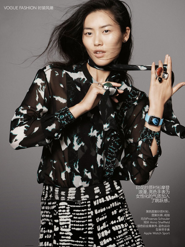 Liu-Wen-Vogue-China-David-Sims-09.jpg