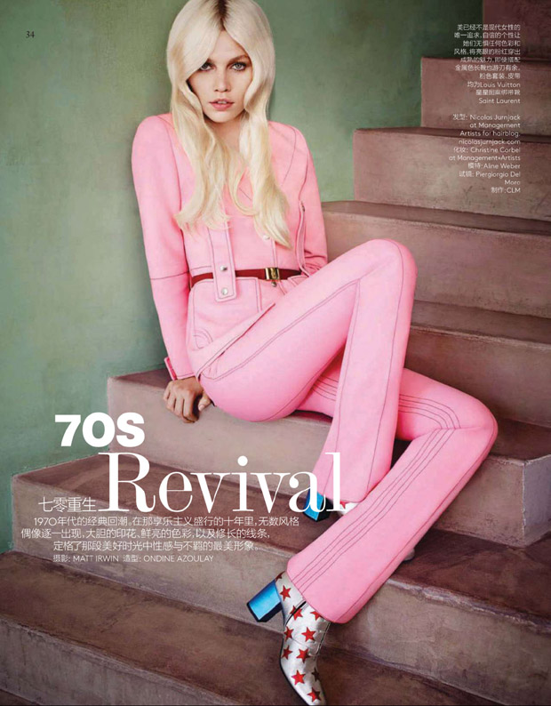 Aline-Weber-Vogue-China-Collection-Matt-Irwin-01.jpg