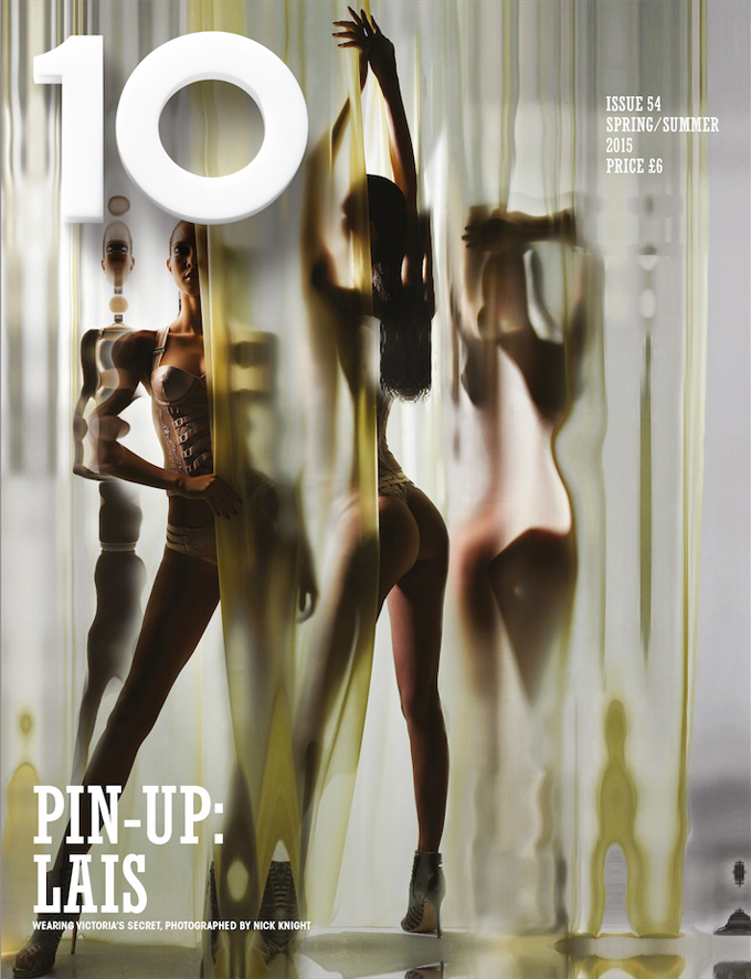 10-magazine-victorias-secret-models-cover-2015-08.jpg