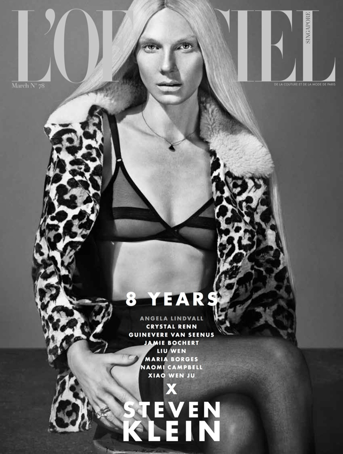 angela-lindvall-lofficiel-singapore-march-2015-cover.jpg