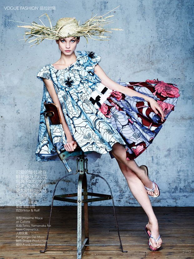 Anna-Selezneva-Vogue-China-Collections-01-620x827.jpg