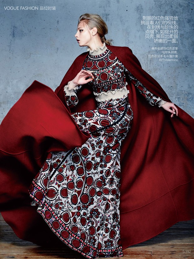 Anna-Selezneva-Vogue-China-Collections-04-620x827.jpg