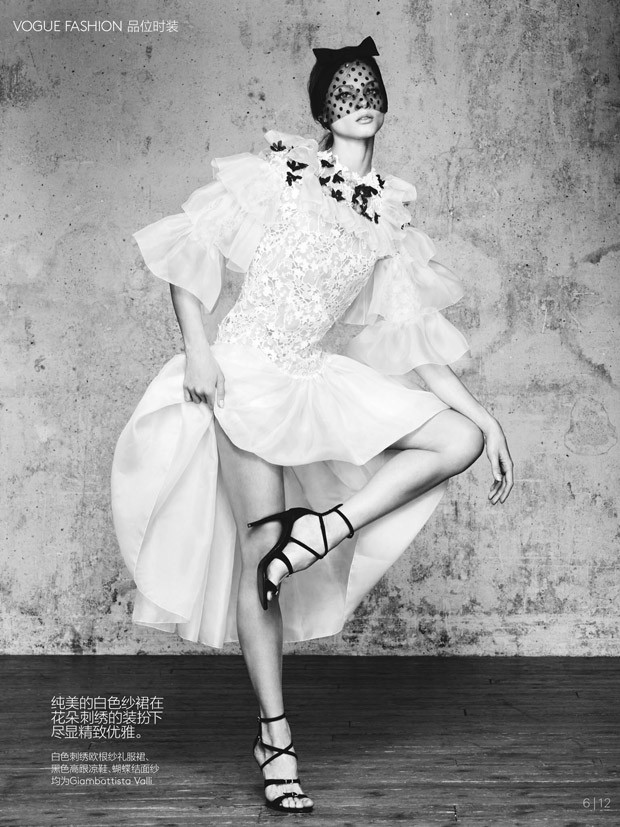 Anna-Selezneva-Vogue-China-Collections-05-620x827.jpg