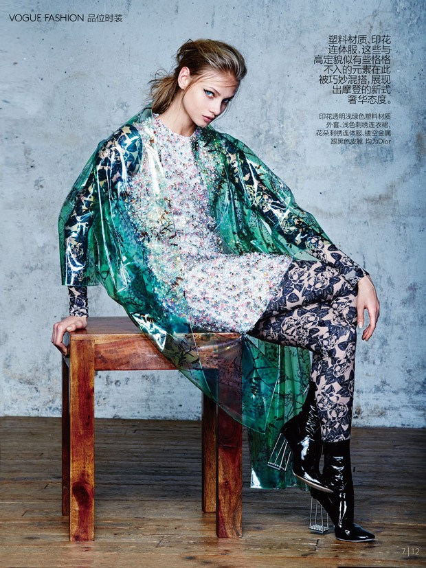Anna-Selezneva-Vogue-China-Collections-06-620x827.jpg