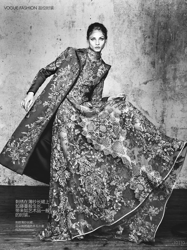 Anna-Selezneva-Vogue-China-Collections-09-620x827.jpg