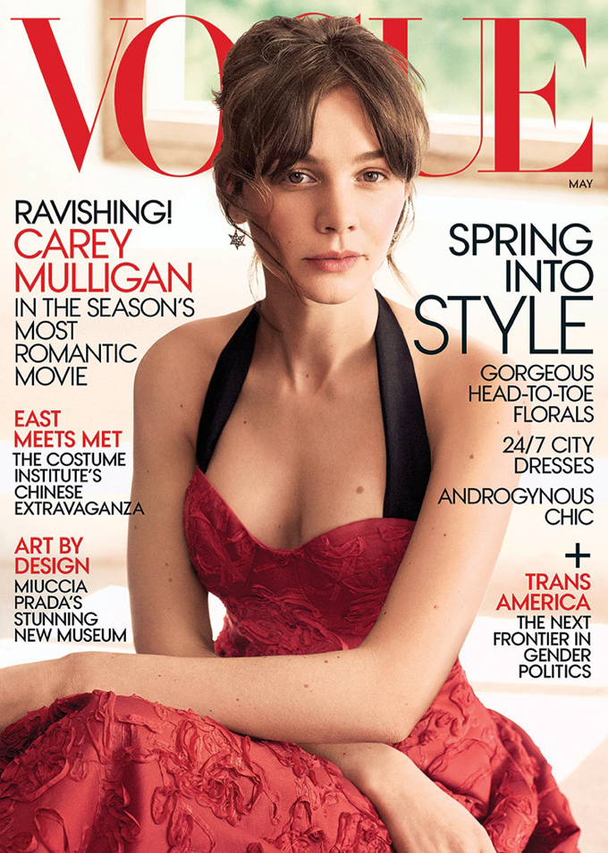 carey-mulligan-vogue-may-2015-photos03.jpg