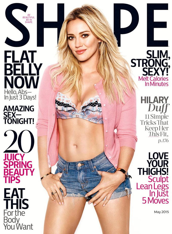 hilary-duff-may-2015-shape-magazine01.jpg