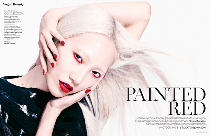 soo-joo-park-red-makeup-photos2.jpg