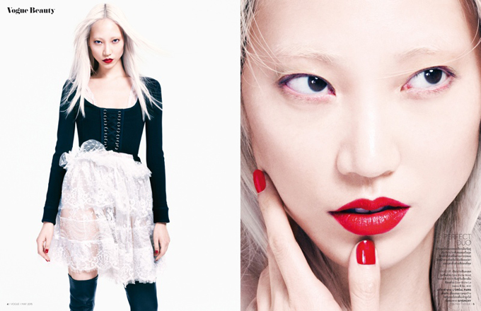 soo-joo-park-red-makeup-photos3.jpg