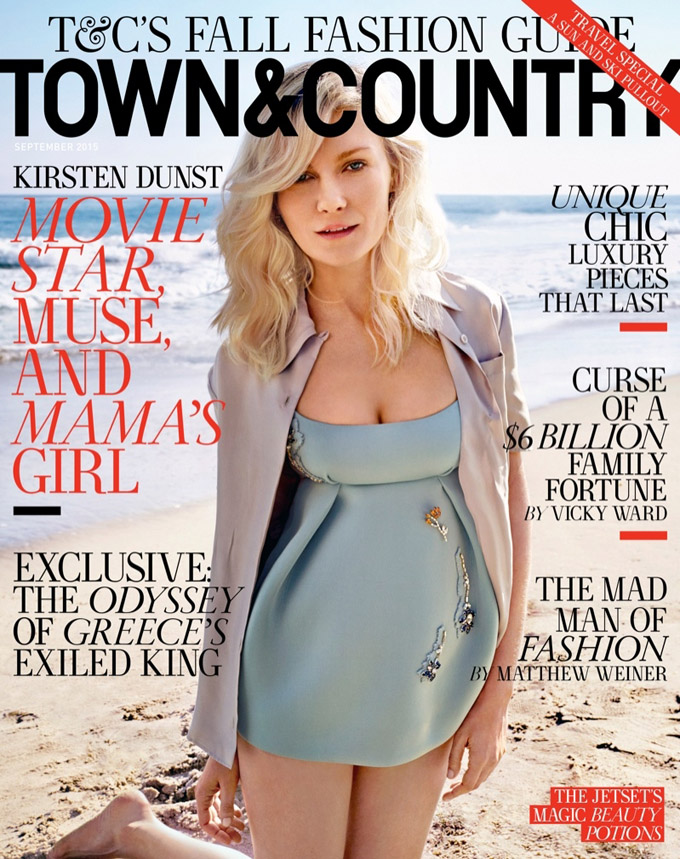 Kirsten-Stewart-Town-Country-2015-Cover-Shoot04-800x1444.jpg