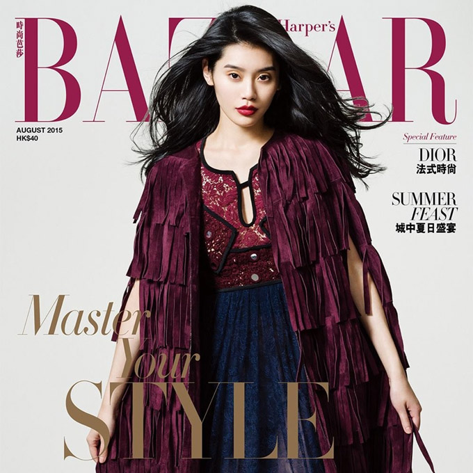Ming-Xi-Harpers-Bazaar-Hong-Kong-August-2015-Cover-Photoshoot01-800x1444.jpg